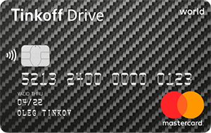 Drive Тинькофф Банк