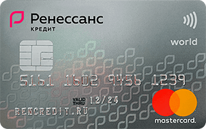 «365» Ренессанс Кредит