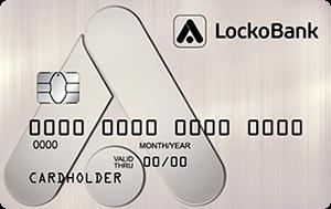 Отзывы о кредитной карте ЛокоЛайт от Локо-Банка