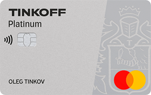 Platinum Тинькофф Банк