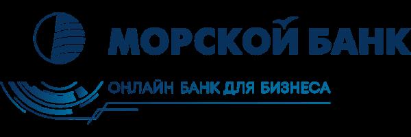 Тарифы РКО для ИП и ООО в Морском Банке