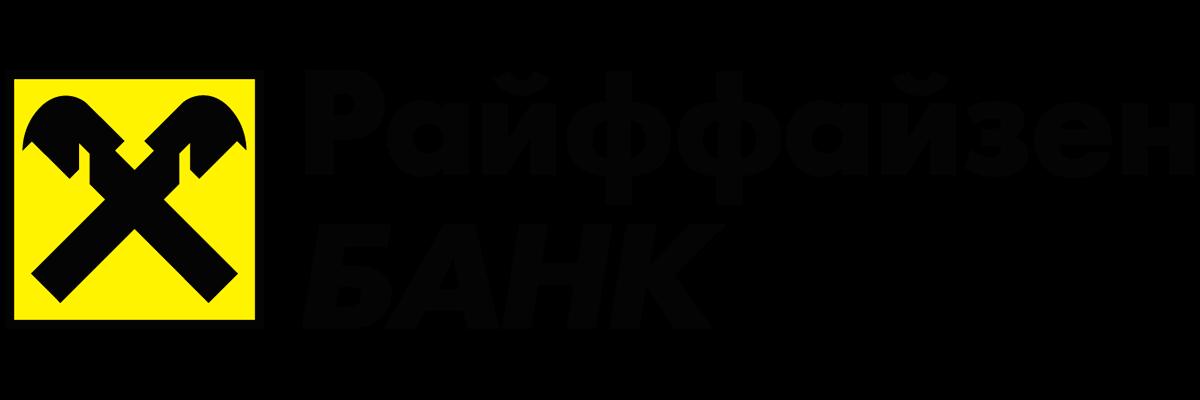 Отзывы клиентов о рефинансирование кредитов других банков в Райффайзенбанке