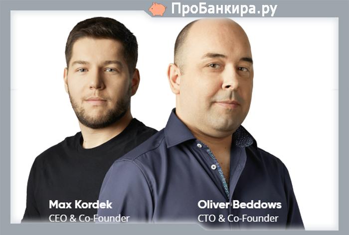 Макс Кордек и Оливер Беддовс