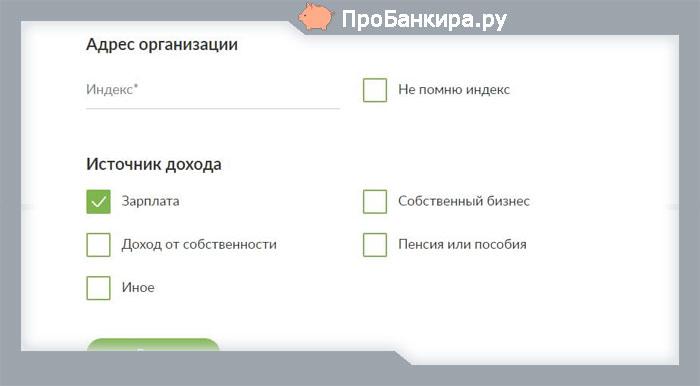 карта платинум русский стандарт