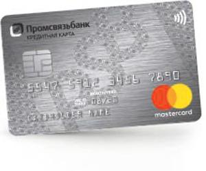 100+ кредитная карта от Промсвязьбанк