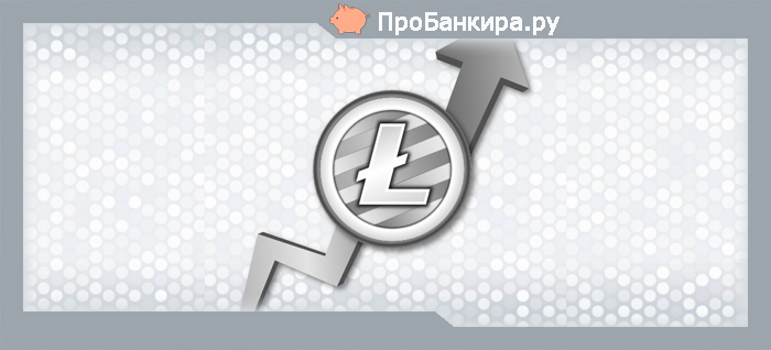 криптовалюта litecoin курс