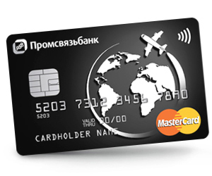 кредитная карта мира без границ от промсвязьбанк