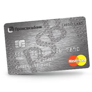 Кредитная карта платинум Промсвязьбанк