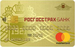 Отличная карта росгосстрах банк золотая