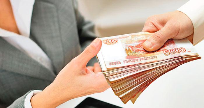 кредит наличными без залога и поручителей где взять