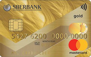 Золотая карта Сбербанка Gold в Москве — плюсы и минусы, условия пользования, отзывы на 2020 год