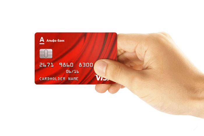 кредитная карта 100 дней без процентов отзывы и результаты