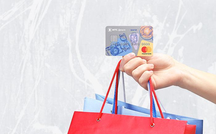 Банк кредитная карта