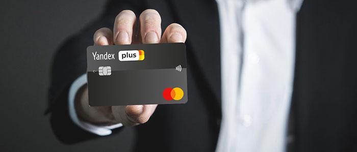 Кредитная карта яндекс плюс тинькофф отзывы