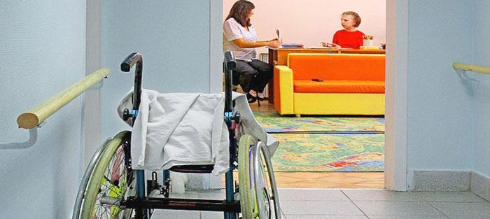 инвалид группа ребенок