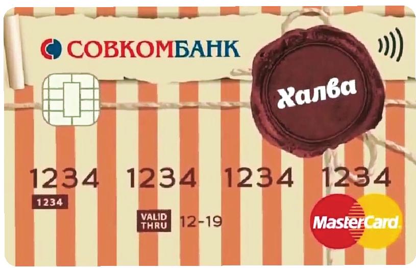 кредитная карта с лимитом 50000 рублей