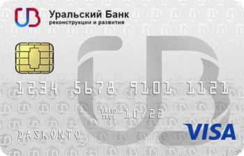 Кредитная карта УБРИР 240 дней без процентов проценты льготный период