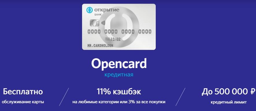 Идея банк минск кредиты без справок и поручителей