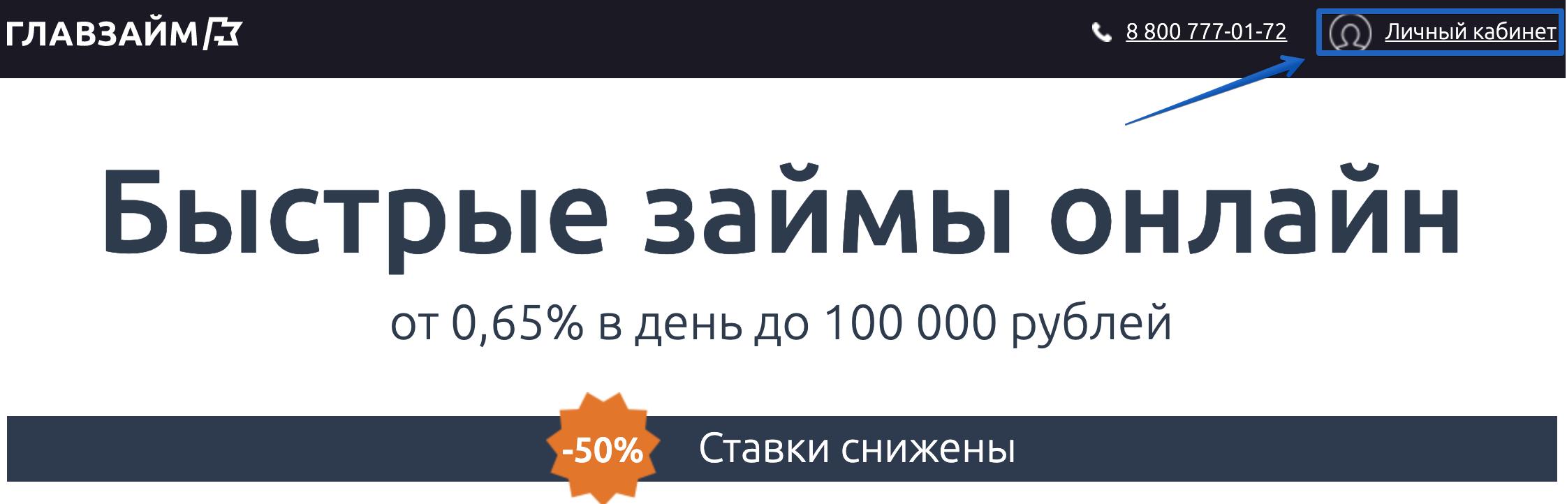Сбербанк 500 тыс кредит