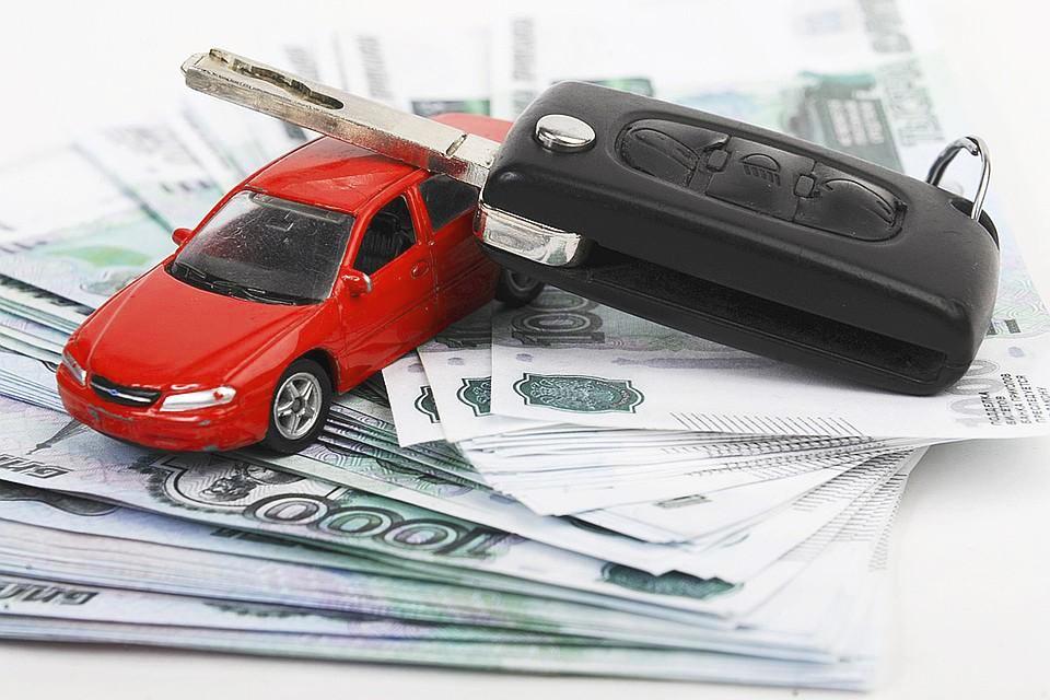 Кредит 1000000 рублей под залог автомобиля опросы за деньги по авто