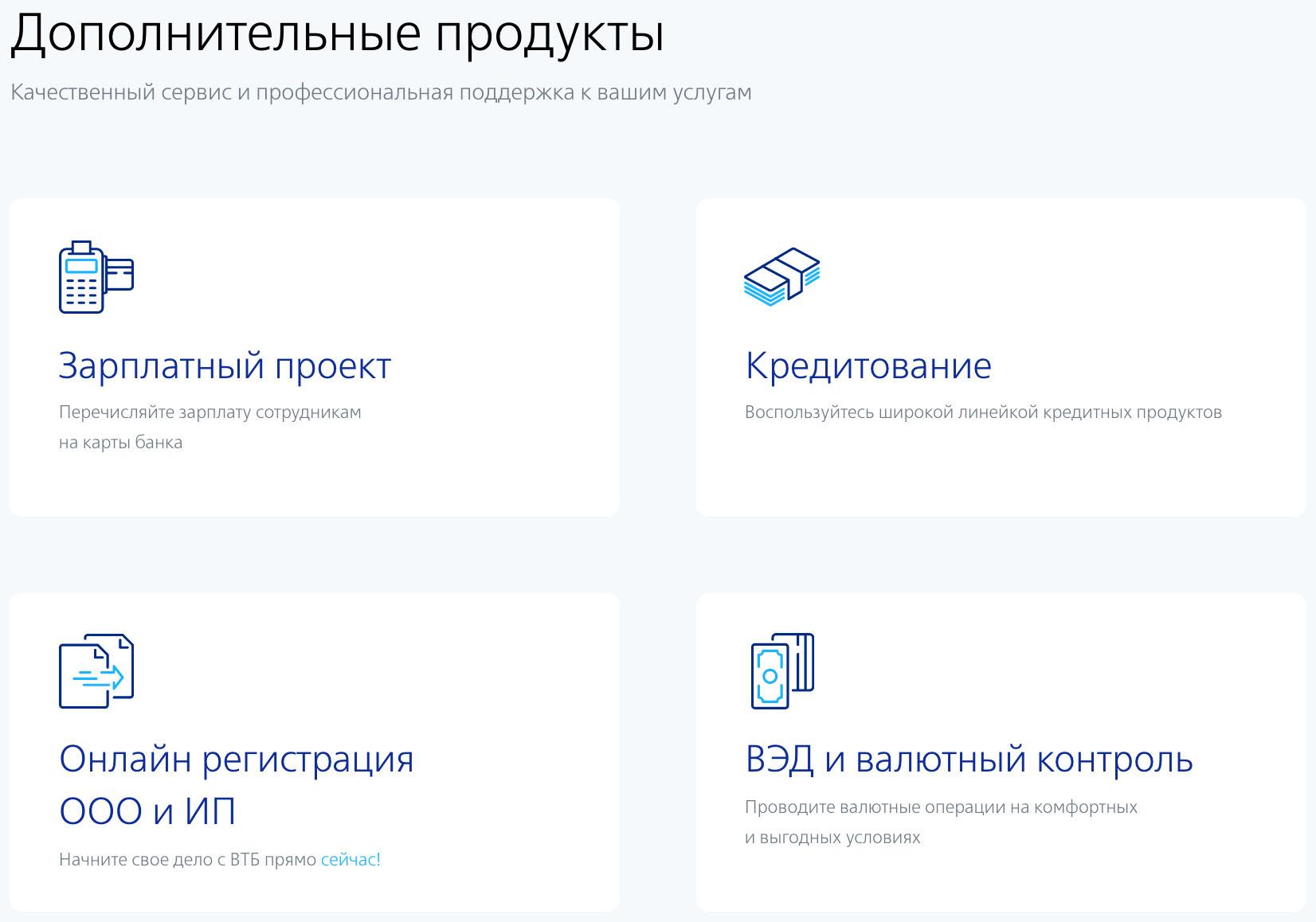 Микрозаймы онлайн на киви кошелек без отказа rsb24.ru