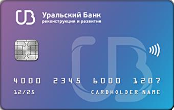 кредитная карта с лимитом 300000 рублей