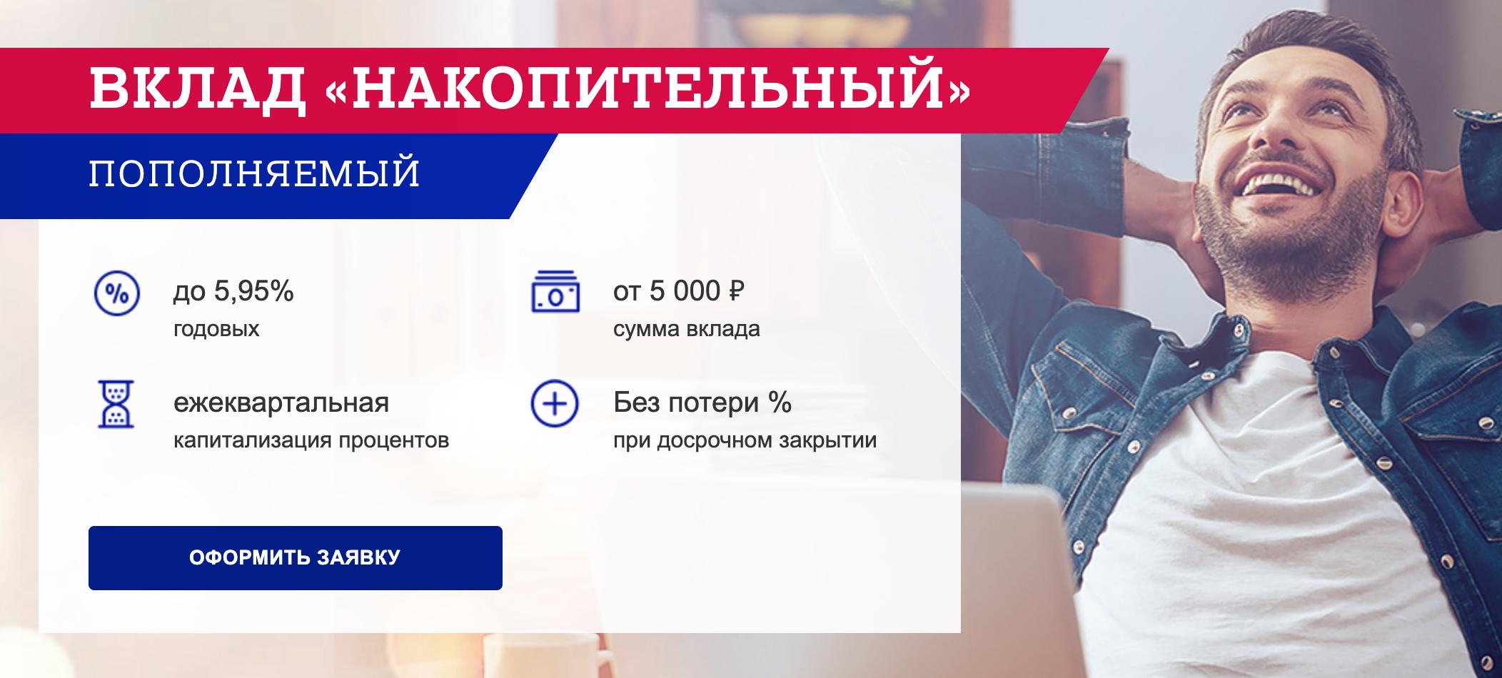Рефинансирование долгов в мфо в россии дающие