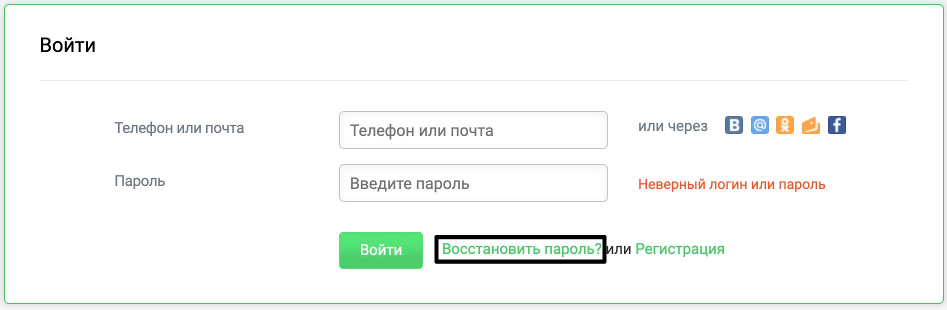 екапуста бки карта лента райффайзенбанк активировать онлайн