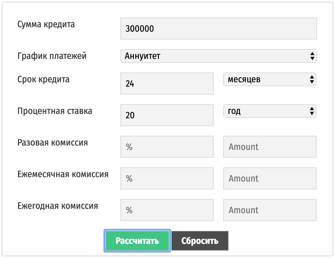 восточный банк рассчитать кредит онлайн калькулятор потребительский кредит