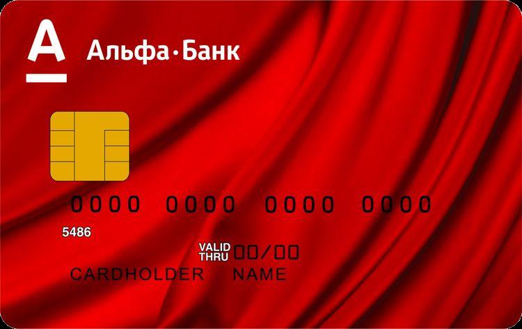 с плохой кредитной историей онлайн заявка