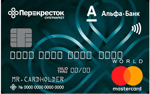 оформить кредитную карту с лимитом 700000