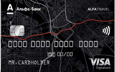 кредитная карта с кредитным лимитом 500000
