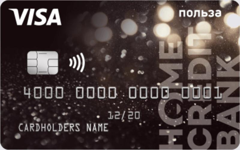 дебетовая карта с бесплатным обслуживанием без условий