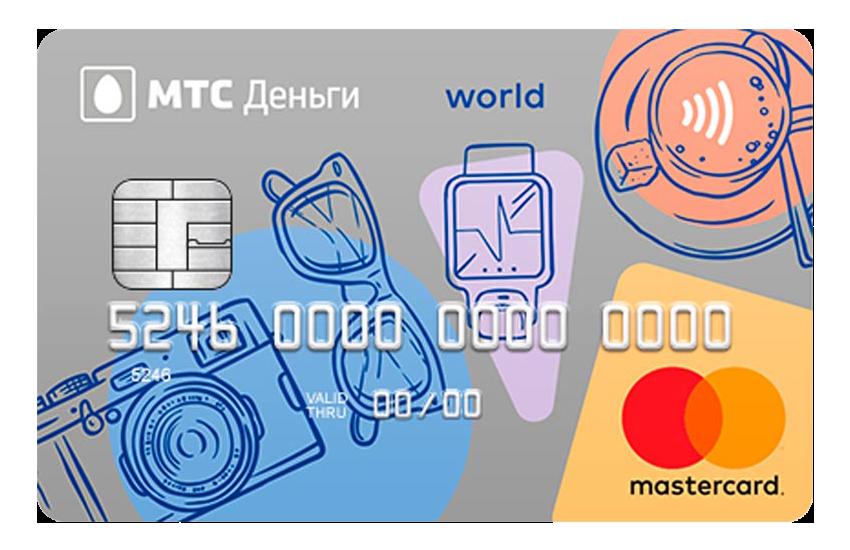 кредитная карта 300000 рублей