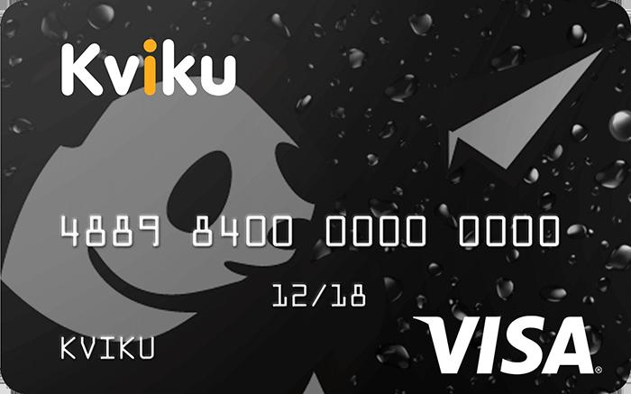 кредитная виртуальная карта