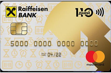 карты с кредитным лимитом онлайн регистрация