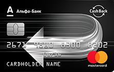 карта альфа банк с кэшбэком на азс оформить онлайн заявку