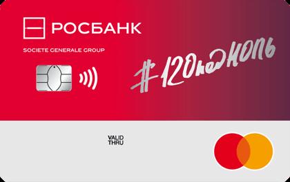 кредитная карта должникам