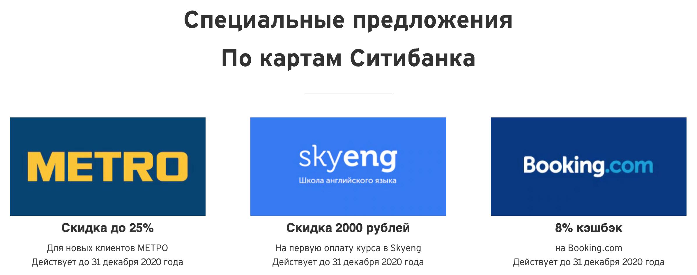 ситибанк кредитные карты онлайн для иностранных граждан