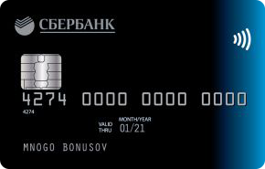 дебетовая карта сбербанка платинум оформить онлайн заявку