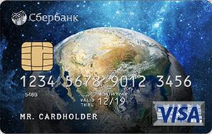 дебетовая карта сбербанка оформить онлайн заявку