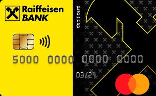 дебетовая карта райффайзенбанка с кэшбэком оформить онлайн заявку