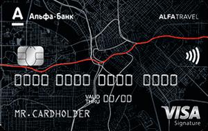 Кредитная карта Альфа-Банк Alfa Travel