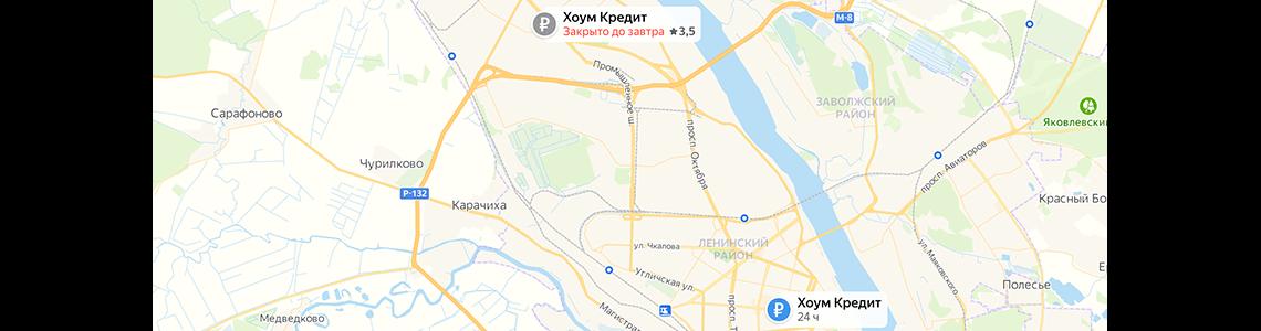 Подводные камни карты Польза